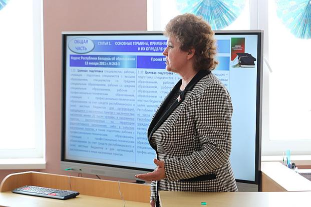 Елена Колеснёва анонсировала педагогам проект нового Кодекса об образовании